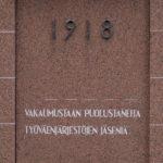 Kuva: Kaarlo Reunanen, Punaisten muistomerkki, 1944, yksityiskohtia.