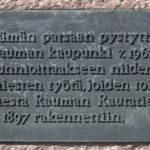 Kuva: Uno Aro, Rauman rautatien muistomerkki, 1962, yksityiskohtia.