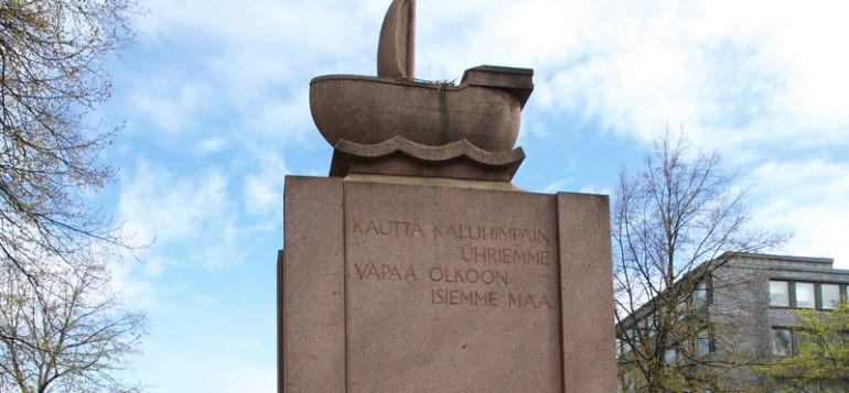 Kuva: Vapaudenpatsas, rajattu yksityiskohta, Arvi Tynys